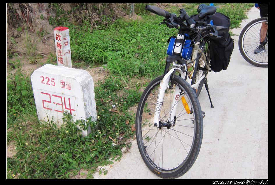 20121119环骑海南day2(儋州 东方)42 - 20121119环骑海南day2(儋州--东方)