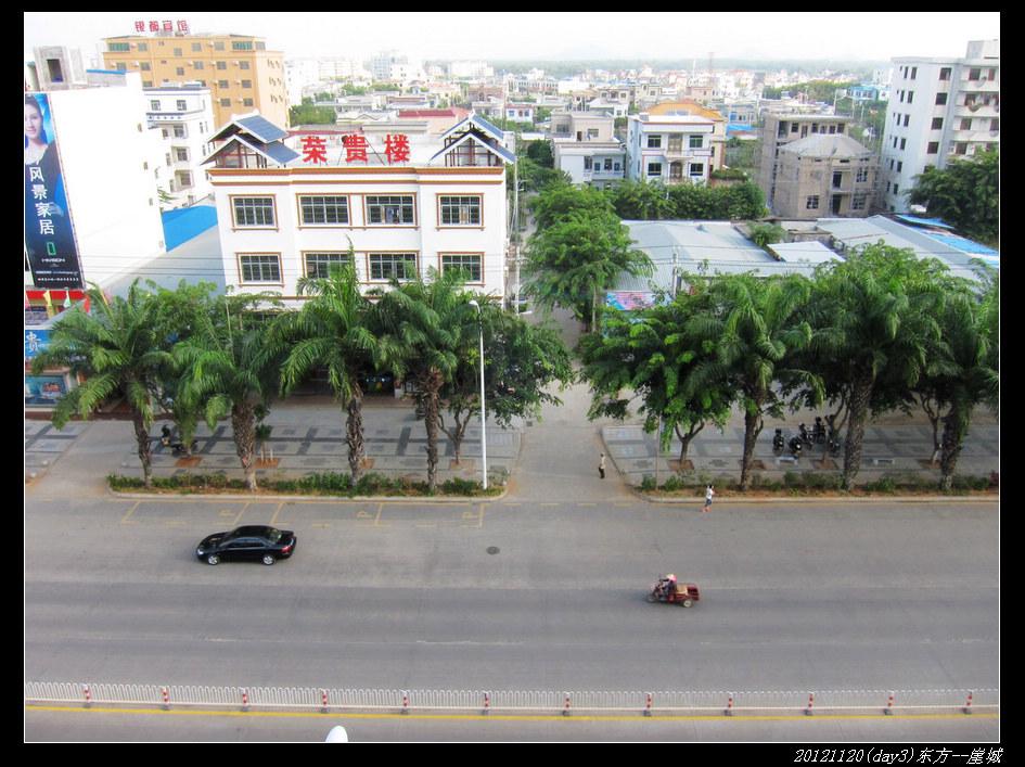 20121120环骑海南day3(东方 崖城)02 - 20121120环骑海南day3(东方--崖城)