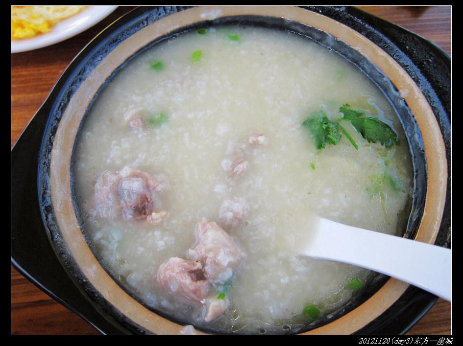 20121120环骑海南day3(东方 崖城)06 - 20121120环骑海南day3(东方--崖城)