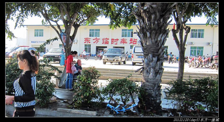 20121120环骑海南day3(东方 崖城)07 - 20121120环骑海南day3(东方--崖城)