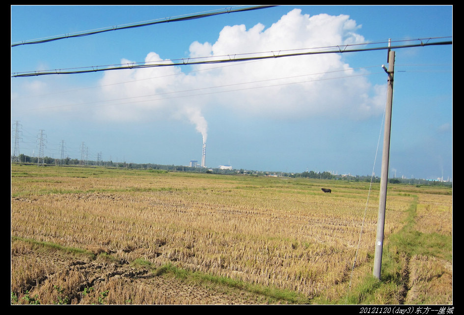 20121120环骑海南day3(东方 崖城)10 - 20121120环骑海南day3(东方--崖城)