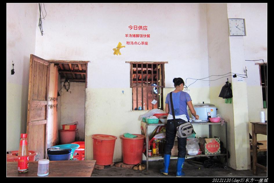 20121120环骑海南day3(东方 崖城)21 - 20121120环骑海南day3(东方--崖城)