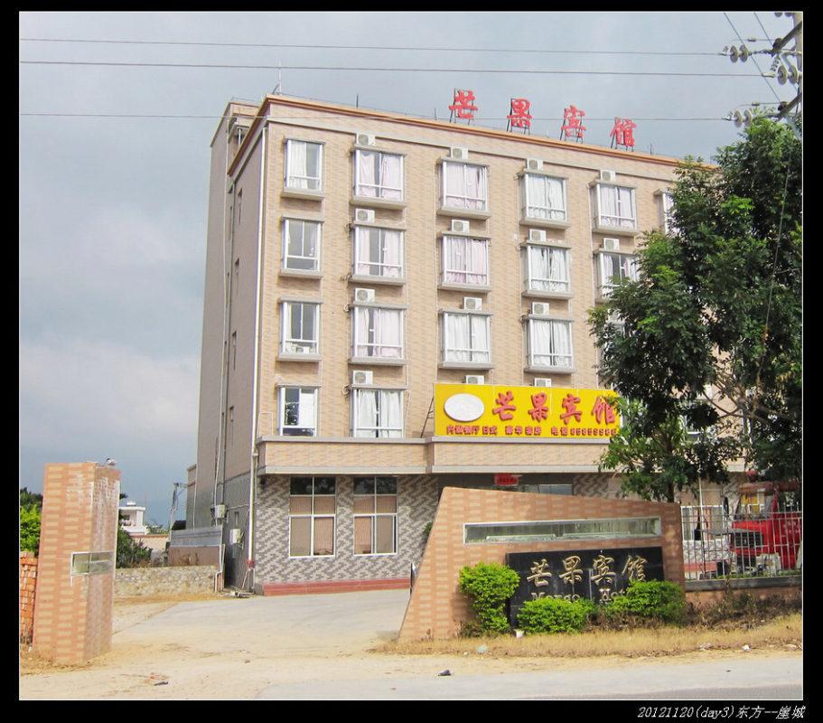 20121120环骑海南day3(东方 崖城)25 911x800 - 20121120环骑海南day3(东方--崖城)