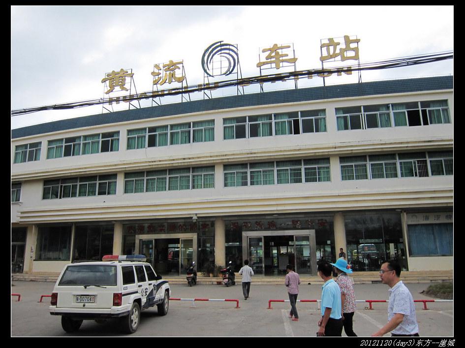 20121120环骑海南day3(东方 崖城)26 - 20121120环骑海南day3(东方--崖城)