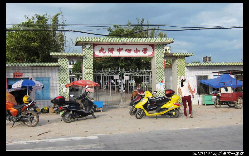 20121120环骑海南day3(东方 崖城)32 - 20121120环骑海南day3(东方--崖城)