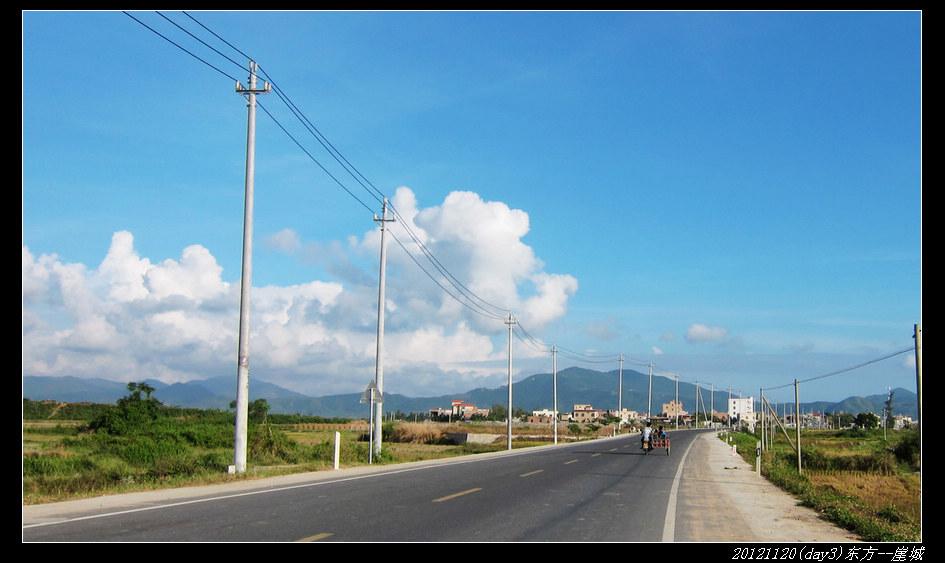 20121120环骑海南day3(东方 崖城)35 - 20121120环骑海南day3(东方--崖城)