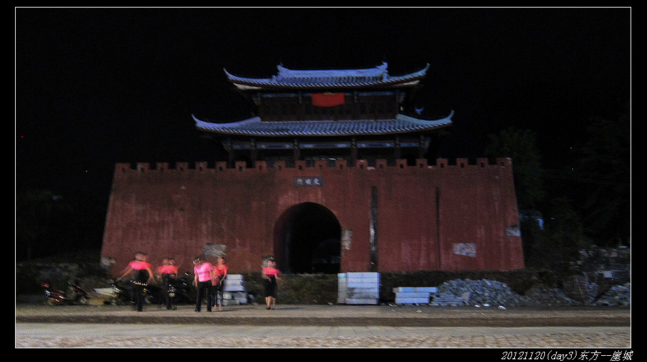 20121120环骑海南day3(东方 崖城)40 - 20121120环骑海南day3(东方--崖城)