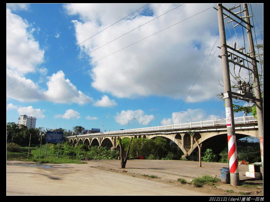 20121121环骑海南day4(崖城 田独) 01 - 20121121环骑海南day4(崖城--田独)