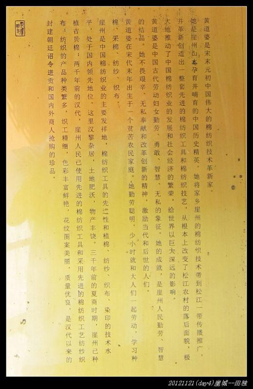 20121121环骑海南day4(崖城 田独)18 521x800 - 20121121环骑海南day4(崖城--田独)