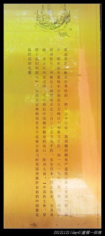 20121121环骑海南day4(崖城 田独)19 357x800 - 20121121环骑海南day4(崖城--田独)