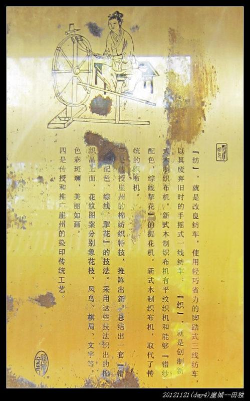 20121121环骑海南day4(崖城 田独)20 499x800 - 20121121环骑海南day4(崖城--田独)