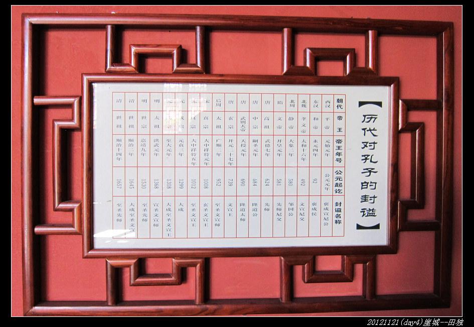 20121121环骑海南day4(崖城 田独)35 - 20121121环骑海南day4(崖城--田独)