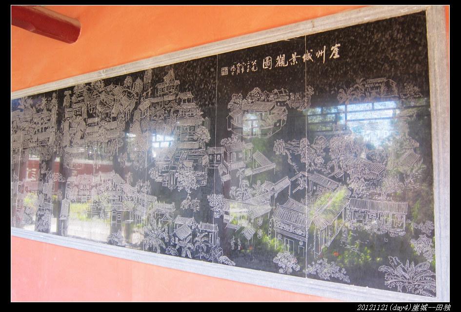 20121121环骑海南day4(崖城 田独)40 - 20121121环骑海南day4(崖城--田独)