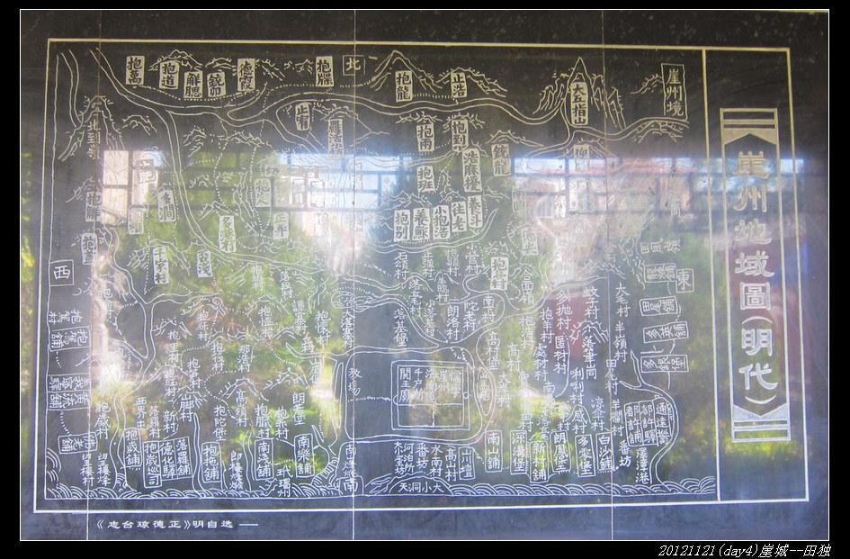 20121121环骑海南day4(崖城 田独)41 - 20121121环骑海南day4(崖城--田独)