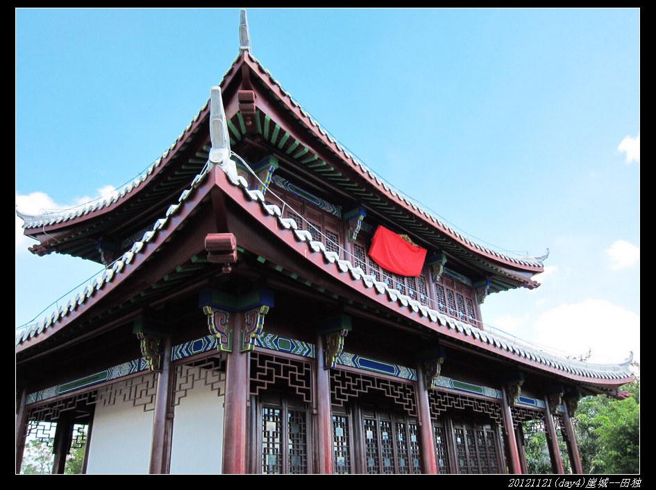 20121121环骑海南day4(崖城 田独)46 - 20121121环骑海南day4(崖城--田独)