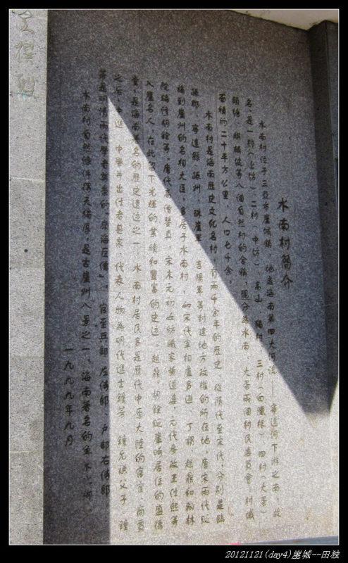 20121121环骑海南day4(崖城 田独)55 494x800 - 20121121环骑海南day4(崖城--田独)