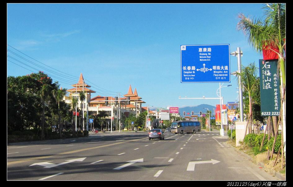 20121123环骑海南day6(兴隆 琼海)03 - 20121123环骑海南day6(兴隆--琼海)