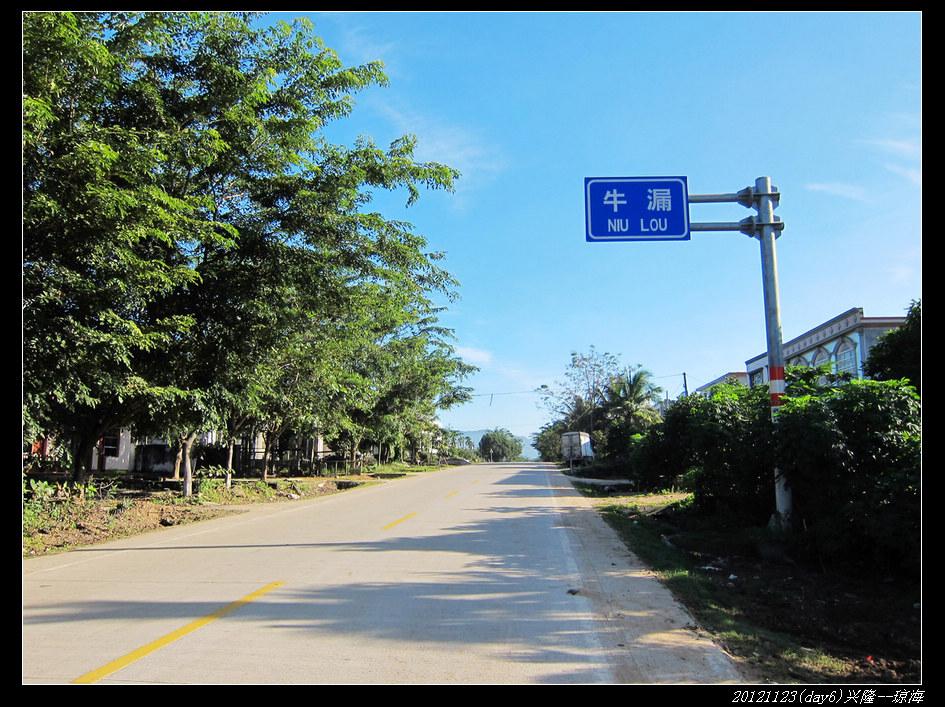 20121123环骑海南day6(兴隆 琼海)05 - 20121123环骑海南day6(兴隆--琼海)