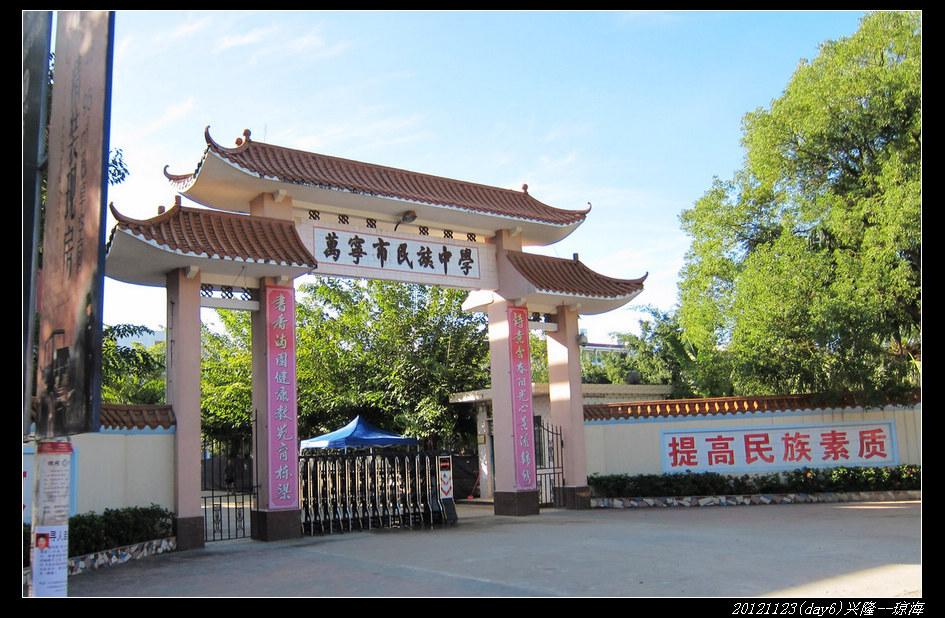 20121123环骑海南day6(兴隆 琼海)07 - 20121123环骑海南day6(兴隆--琼海)