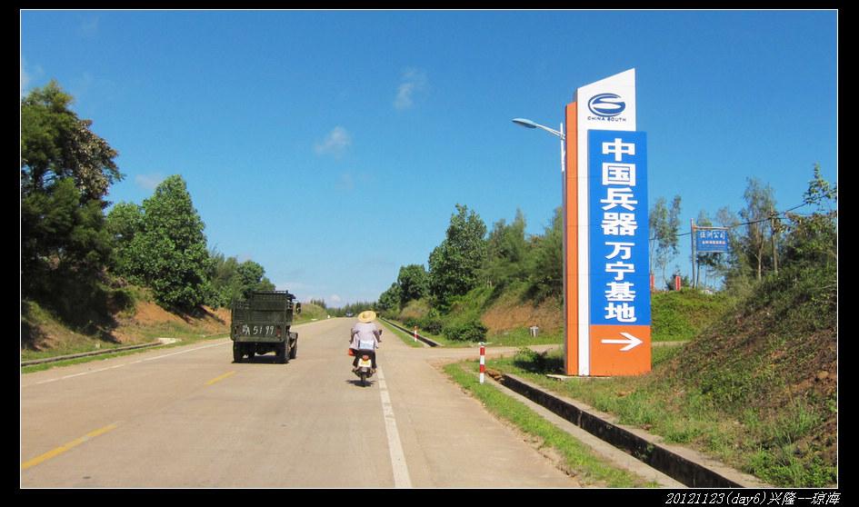 20121123环骑海南day6(兴隆 琼海)24 - 20121123环骑海南day6(兴隆--琼海)