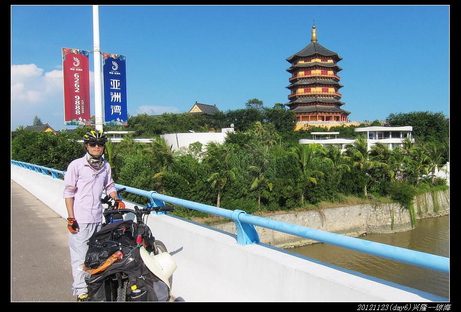 20121123环骑海南day6(兴隆 琼海)30 - 20121123环骑海南day6(兴隆--琼海)