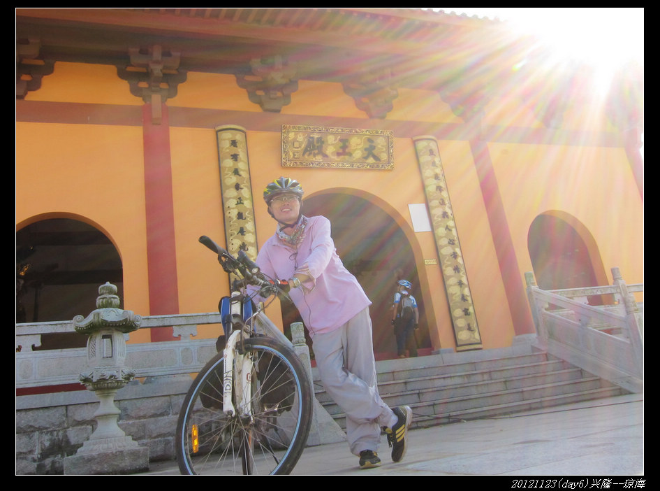 20121123环骑海南day6(兴隆 琼海)32 - 20121123环骑海南day6(兴隆--琼海)