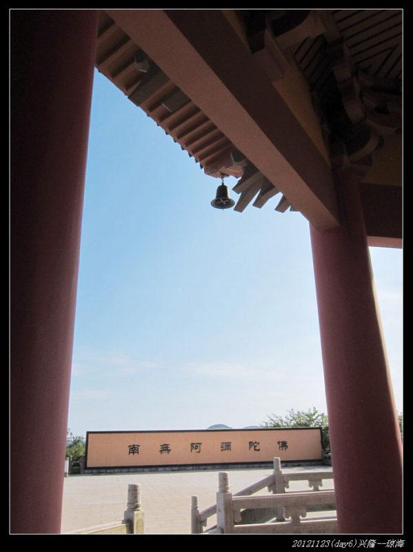20121123环骑海南day6(兴隆 琼海)42 599x800 - 20121123环骑海南day6(兴隆--琼海)