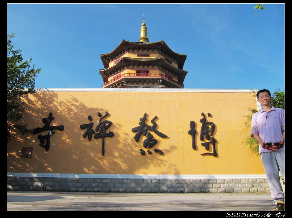 20121123环骑海南day6(兴隆 琼海)43 - 20121123环骑海南day6(兴隆--琼海)