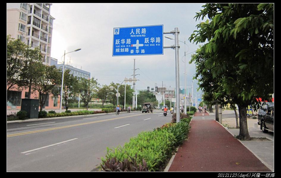 20121123环骑海南day6(兴隆 琼海)50 - 20121123环骑海南day6(兴隆--琼海)