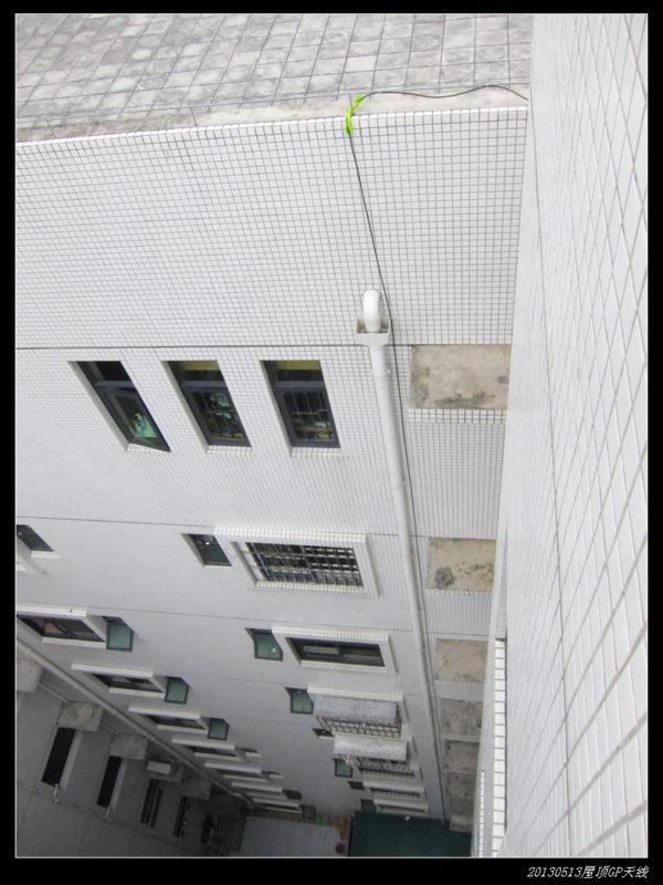 20130513穷人穷玩 之 屋顶GP天线15 600x800 - 20130513穷人穷玩 之 屋顶GP天线