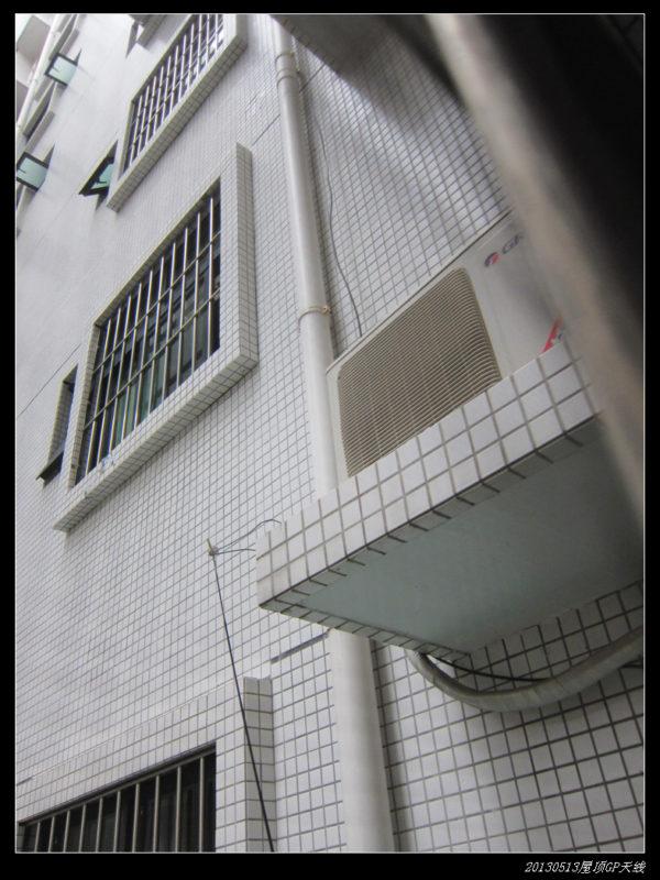 20130513穷人穷玩 之 屋顶GP天线18 600x800 - 20130513穷人穷玩 之 屋顶GP天线