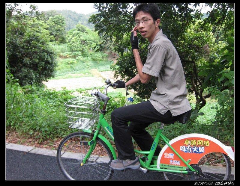 20130706第六届金钟骑行 夏风撩人02 - 20130706第六届金钟骑行--夏风撩人