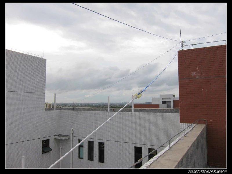 20130707穷人穷玩 之 屋顶DP天线 偶极天线12 - 20130707穷人穷玩 之 屋顶DP天线 (偶极天线)