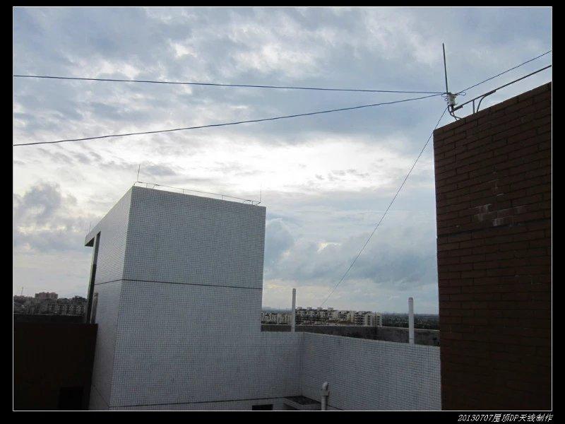 20130707穷人穷玩 之 屋顶DP天线 偶极天线13 - 20130707穷人穷玩 之 屋顶DP天线 (偶极天线)