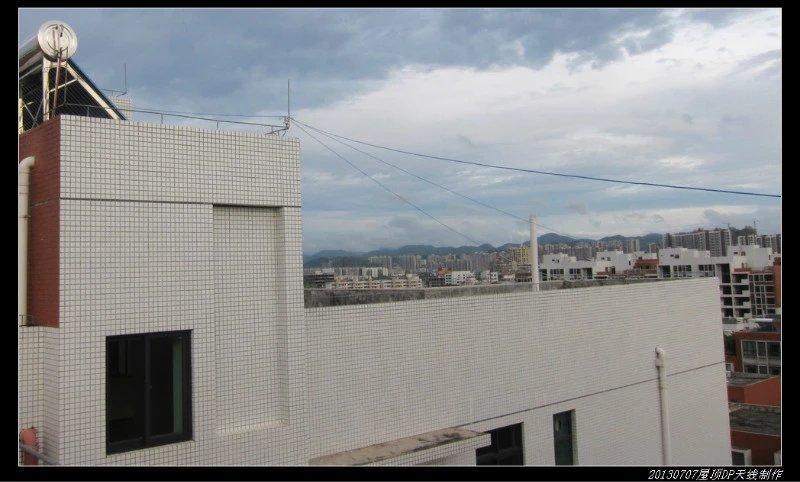 20130707穷人穷玩 之 屋顶DP天线 偶极天线14 - 20130707穷人穷玩 之 屋顶DP天线 (偶极天线)