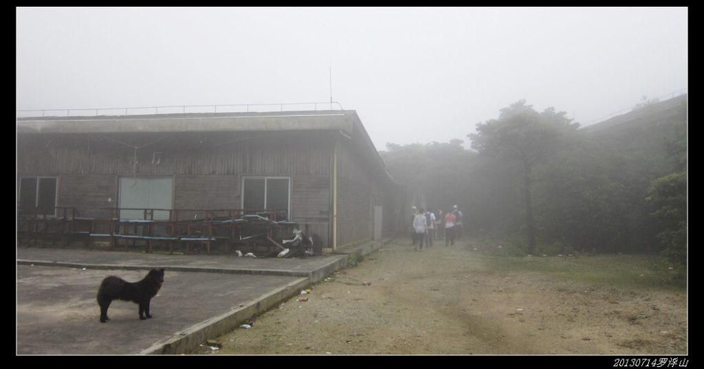 20130714浮云缭绕罗浮山101 1024x537 - 20130714浮云缭绕罗浮山
