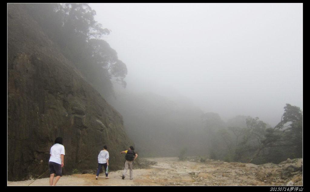 20130714浮云缭绕罗浮山44 1024x637 - 20130714浮云缭绕罗浮山