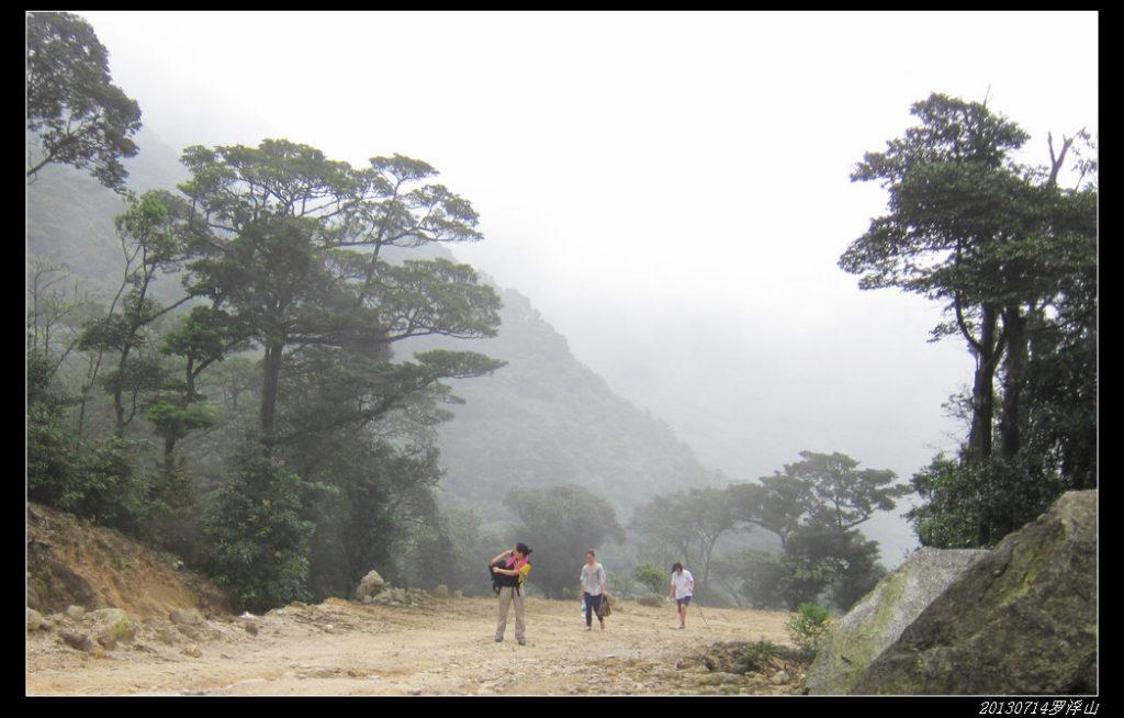 20130714浮云缭绕罗浮山45 1024x654 - 20130714浮云缭绕罗浮山