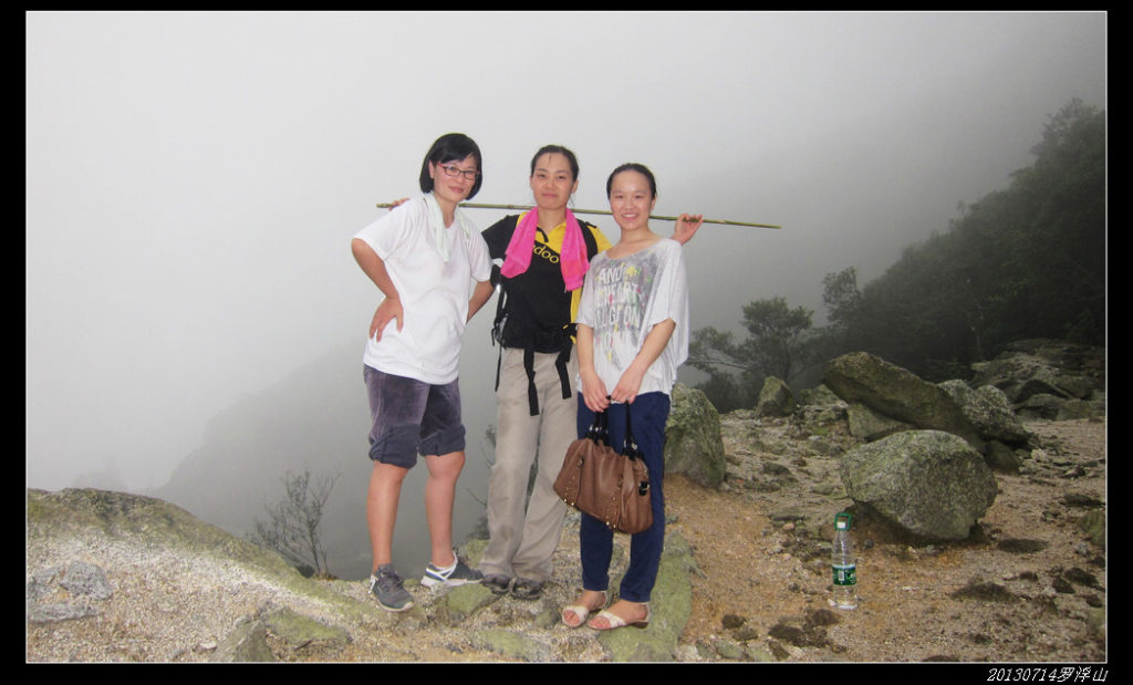20130714浮云缭绕罗浮山46 1024x619 - 20130714浮云缭绕罗浮山