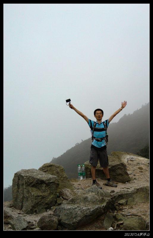 20130714浮云缭绕罗浮山48 515x800 - 20130714浮云缭绕罗浮山