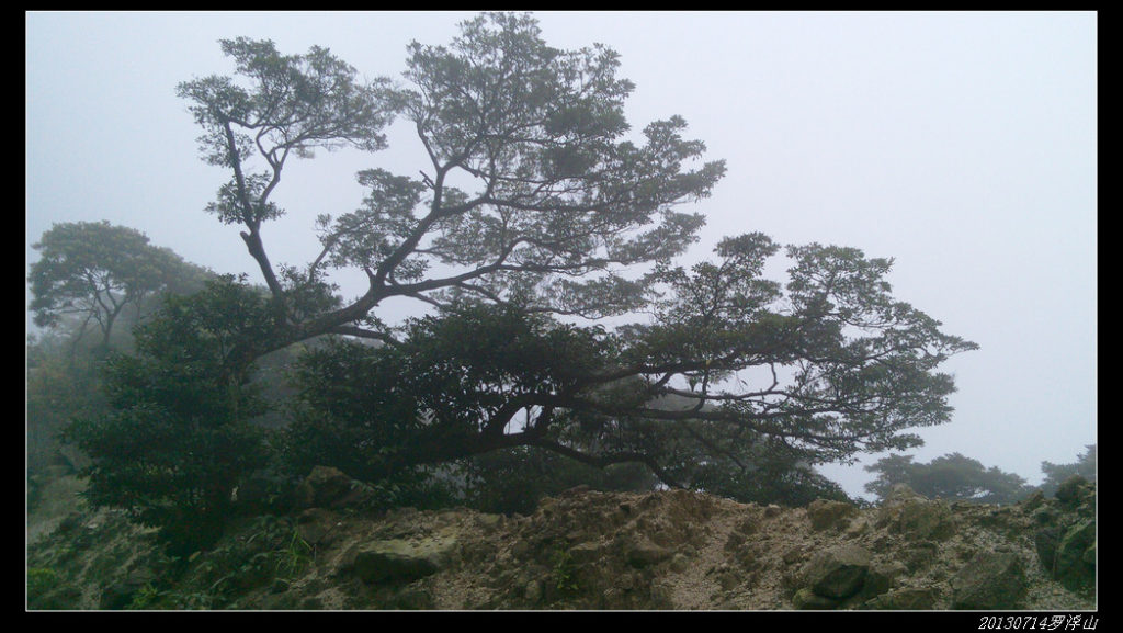 20130714浮云缭绕罗浮山64 1024x577 - 20130714浮云缭绕罗浮山