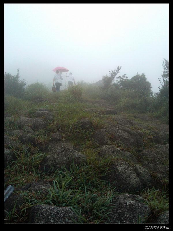 20130714浮云缭绕罗浮山72 600x800 - 20130714浮云缭绕罗浮山