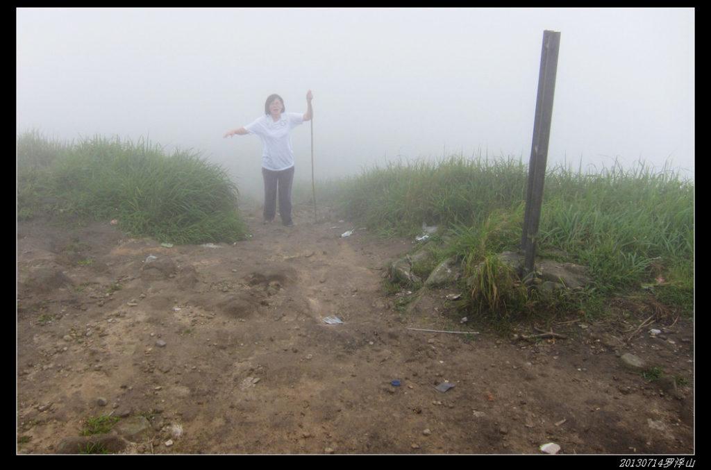 20130714浮云缭绕罗浮山80 1024x677 - 20130714浮云缭绕罗浮山