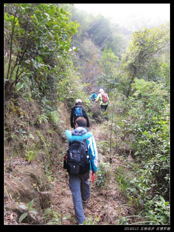 20140112五桂徒步 石塘穿越17 600x800 - 20140112五桂徒步 石塘穿越