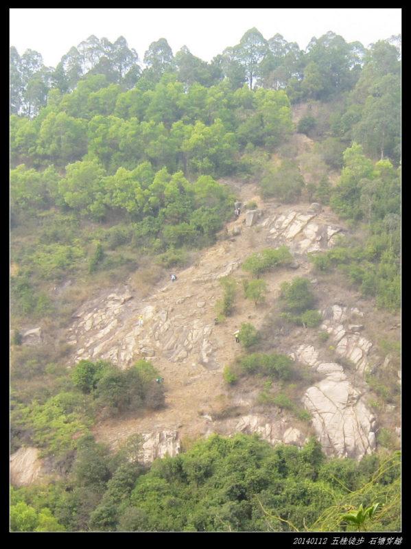 20140112五桂徒步 石塘穿越23 599x800 - 20140112五桂徒步 石塘穿越