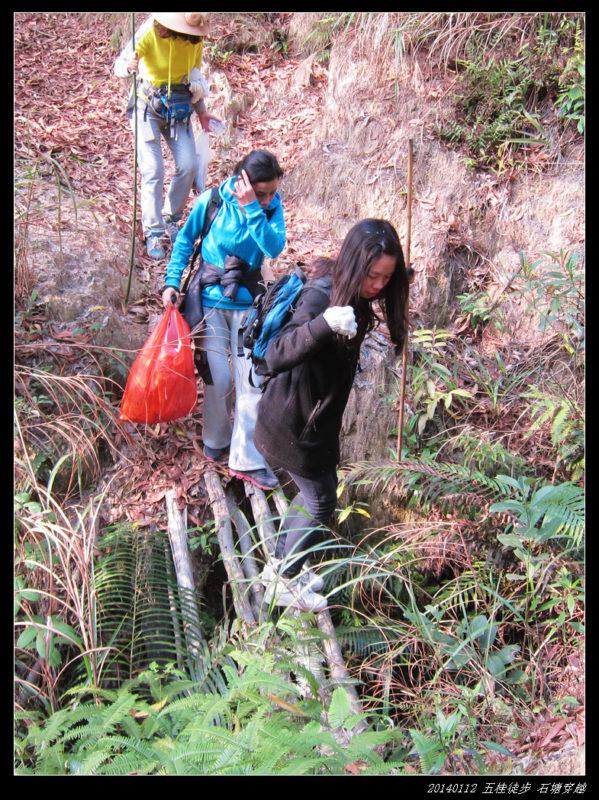20140112五桂徒步 石塘穿越31 599x800 - 20140112五桂徒步 石塘穿越