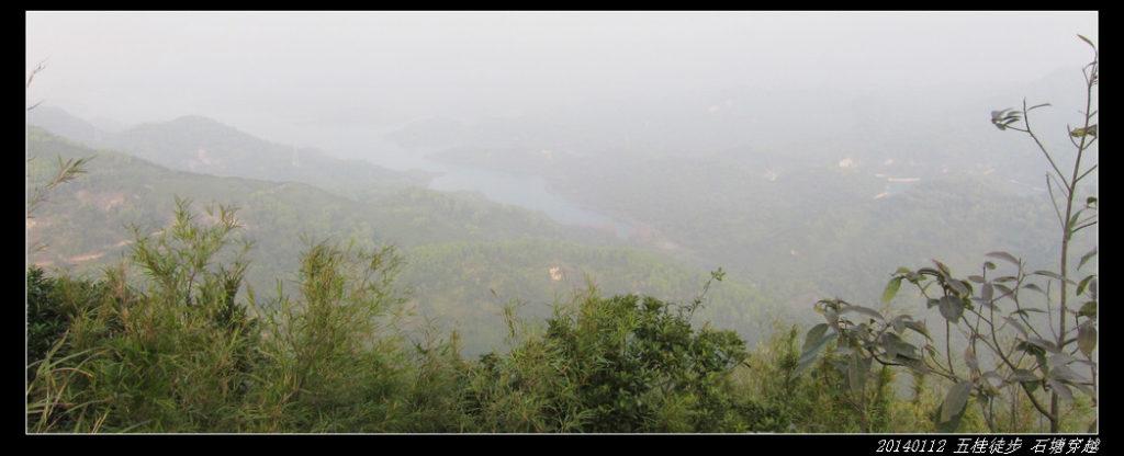 20140112五桂徒步 石塘穿越34 1024x416 - 20140112五桂徒步 石塘穿越