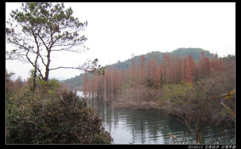 20140112五桂徒步 石塘穿越36 1024x633 - 20140112五桂徒步 石塘穿越