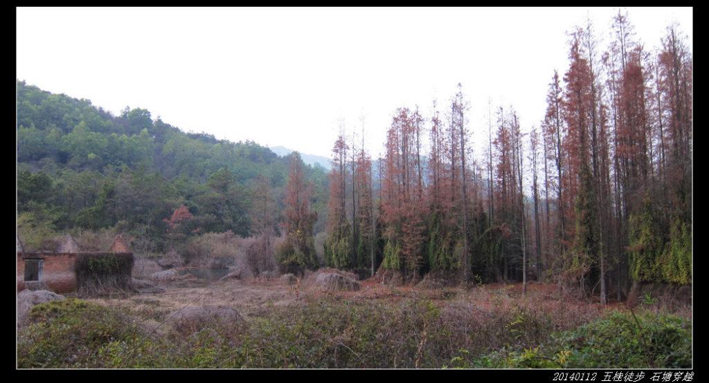 20140112五桂徒步 石塘穿越39 1024x554 - 20140112五桂徒步 石塘穿越