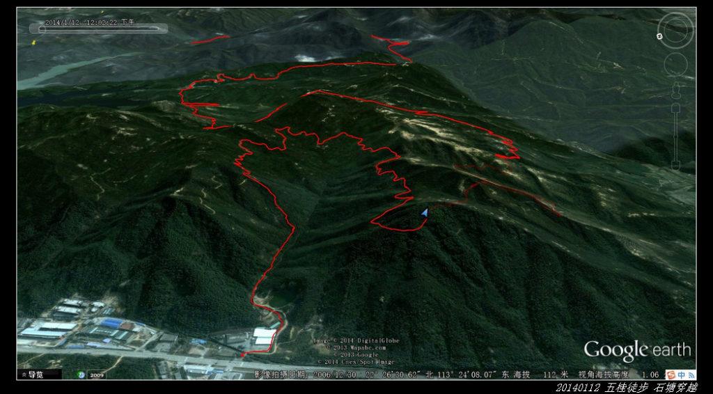 20140112五桂徒步 石塘穿越52 1024x566 - 20140112五桂徒步 石塘穿越